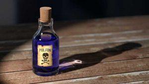 Вижте кои са най-токсичните вещества на света