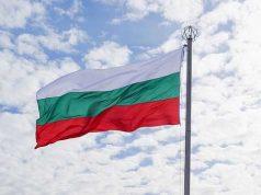 bulgarsko zname interesni fakti